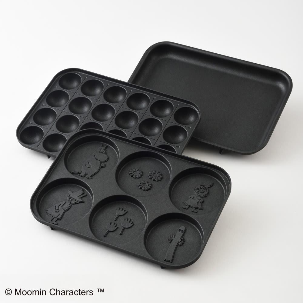 BRUNO/ブルーノ ムーミン コンパクトホットプレート 楽しい3種類のプレートが付属しています。