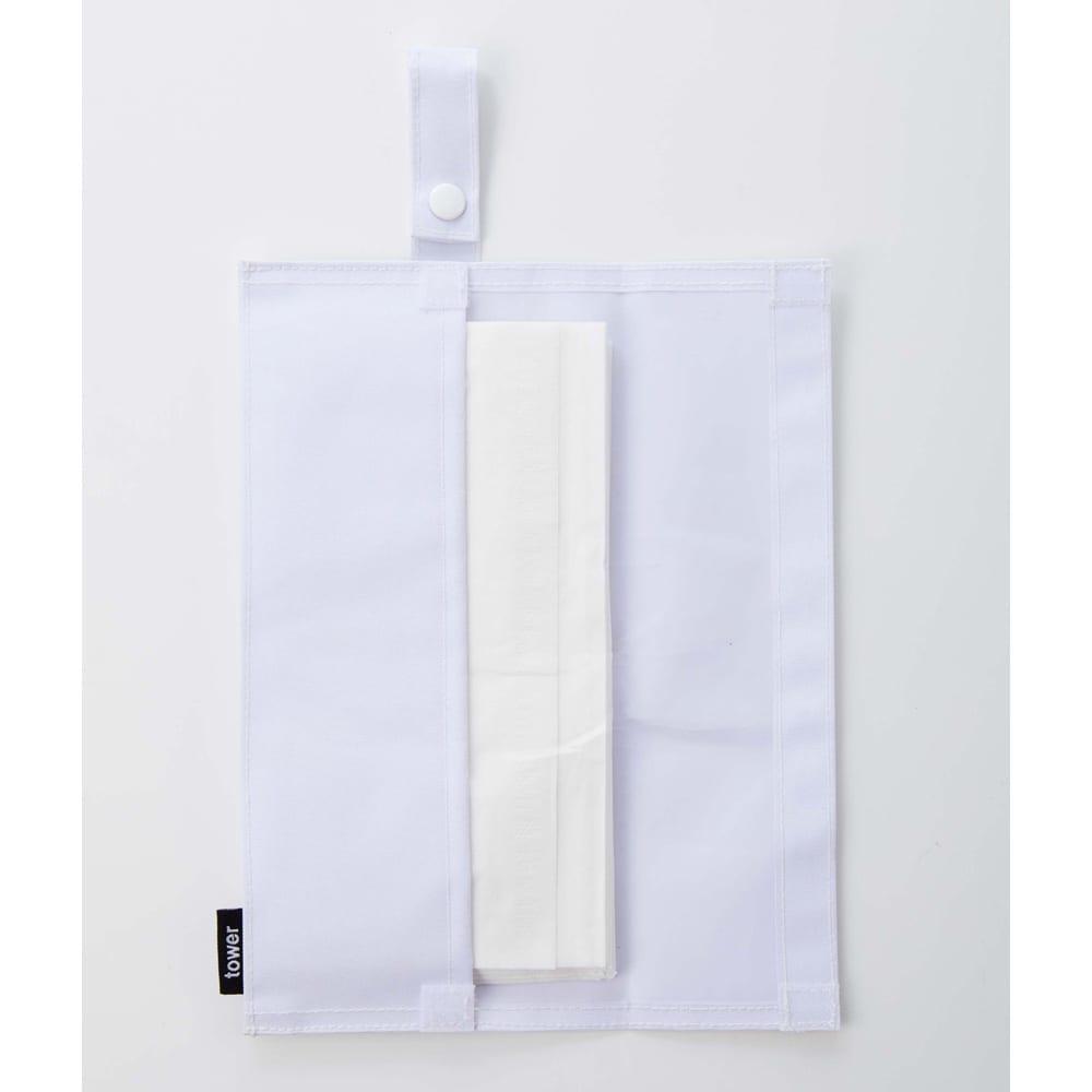 たためる携帯ティッシュケース タワー (ア)ホワイト