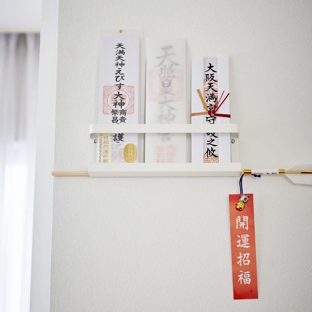 Tower/タワー 神札ホルダー 神棚がないご家庭で神札や破魔矢を一緒に収納することができます。