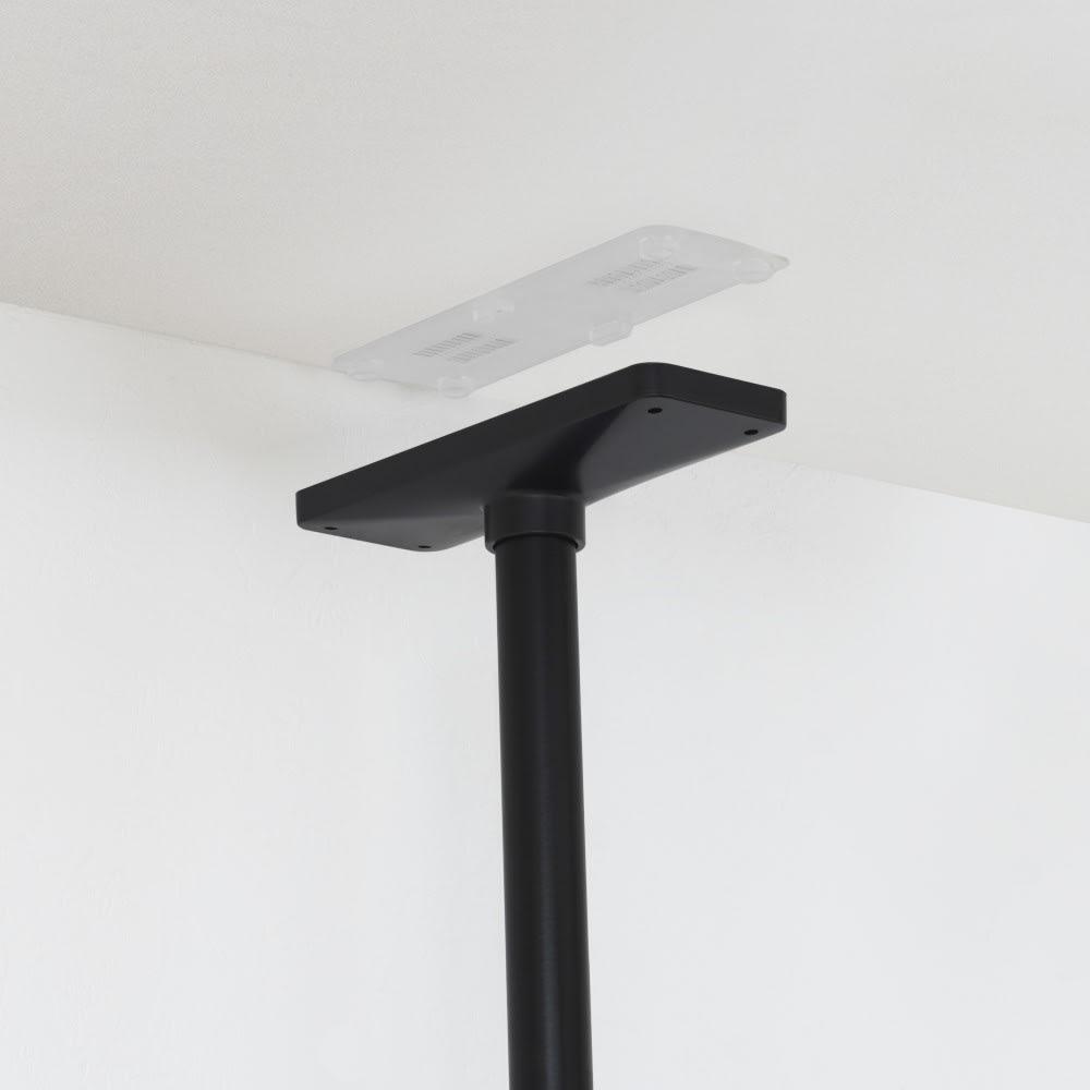 インテリアになじむ マット調 家具転倒防止 突っ張りポール 設置時に、クリアパネルを天井に固定すると、より安定感が増します。(固定しなくても使用可能)