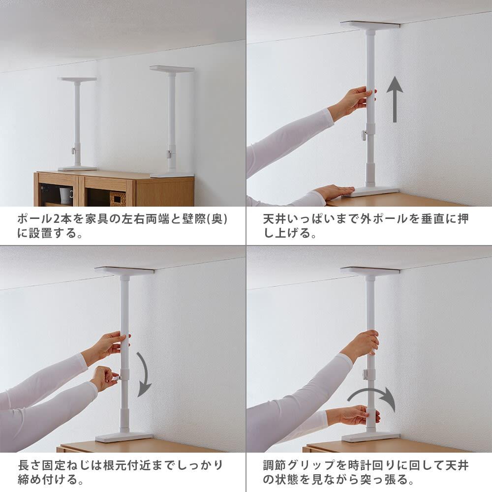 インテリアになじむ マット調 家具転倒防止 突っ張りポール 工具やネジ・クギも不要!簡単に取付けられます。