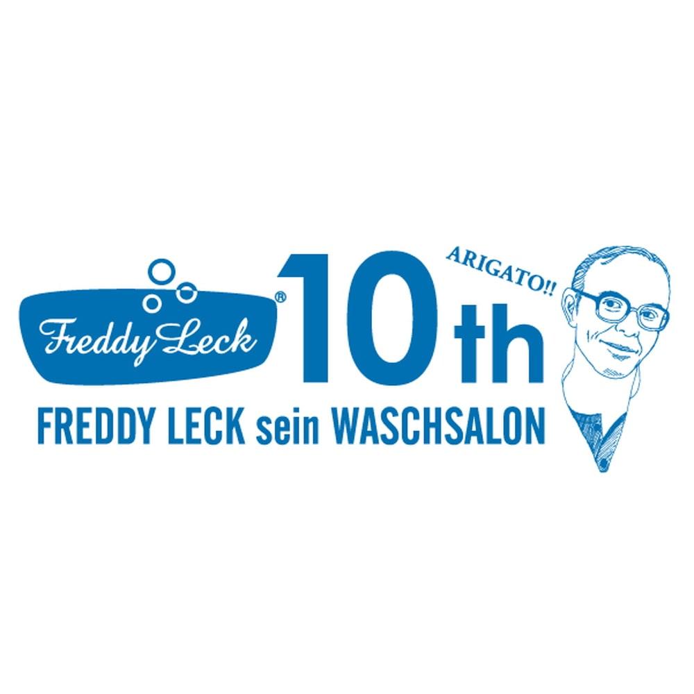 フレディ ミルヴァレー ランドリーバッグ M フレディ・レック・ウォッシュサロン日本展開10周年記念コラボ商品!