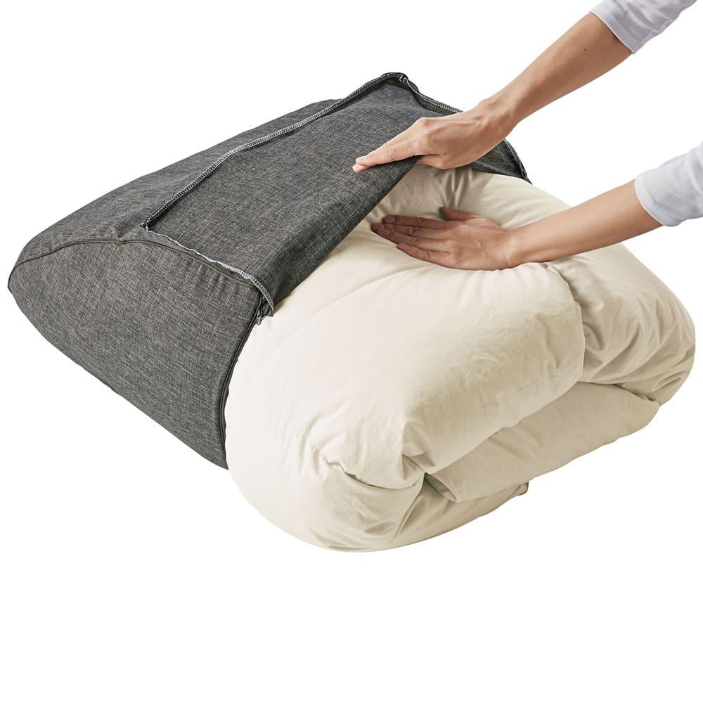 防ダニシート付 おふとん変身 収納袋 中に入れて閉じるだけなので、圧縮の必要はありません