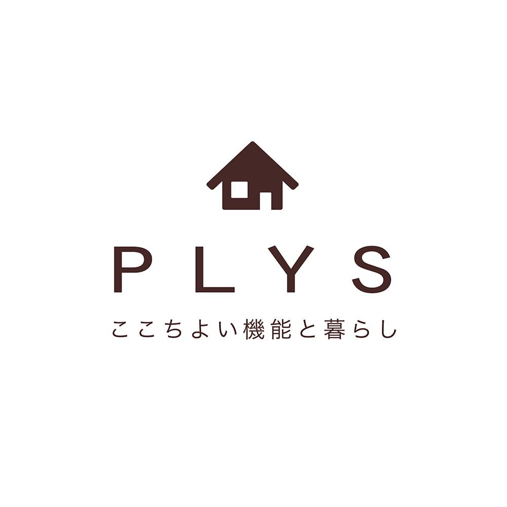 PLYS  樹脂製ティッシュボックス