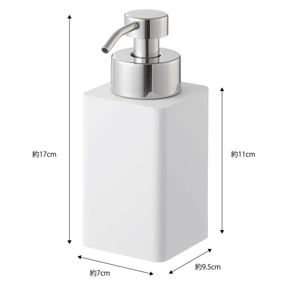 tower/タワー 詰め替え用ディスペンサー 泡タイプ 商品サイズ