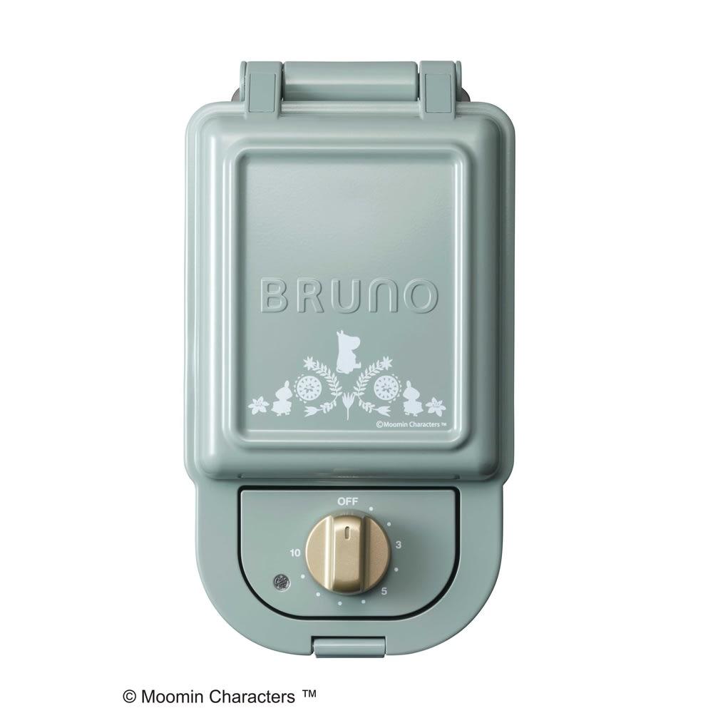BRUNO ムーミン ホットサンドメーカー シングル(1枚焼き) レトロなブルーグリーンの本体はインテリアとしても◎