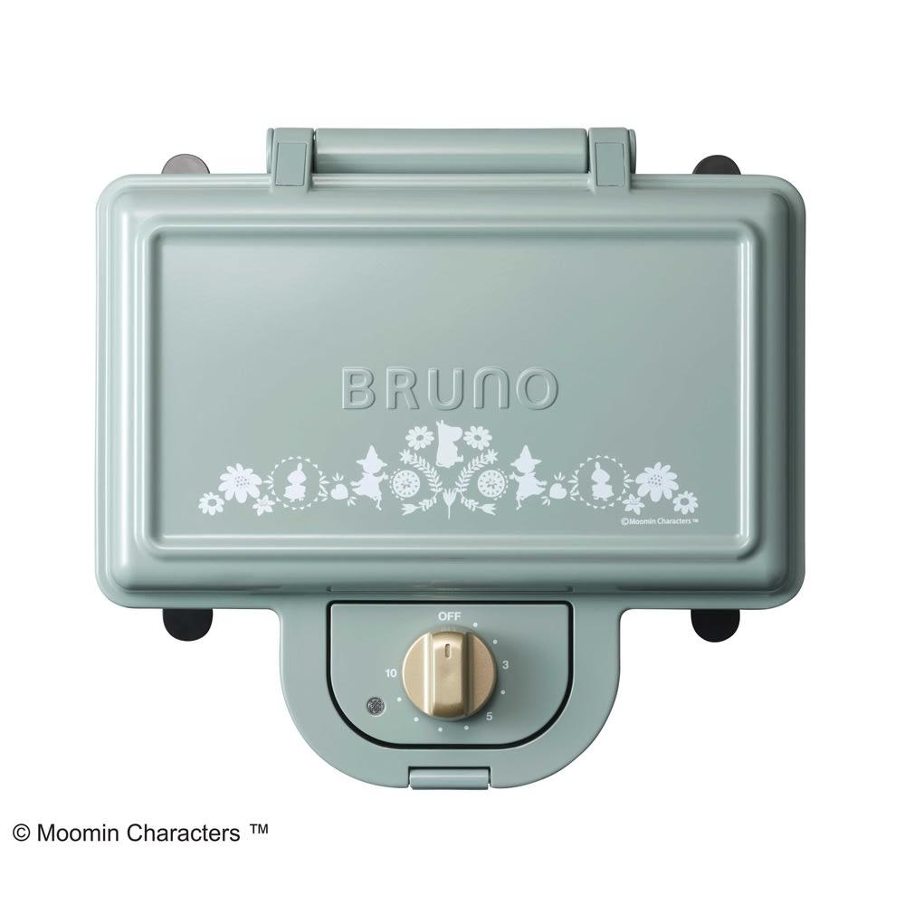 BRUNO  ムーミン ホットサンドメーカー ダブル(2枚焼き) レトロなブルーグリーンの本体はインテリアとしても◎