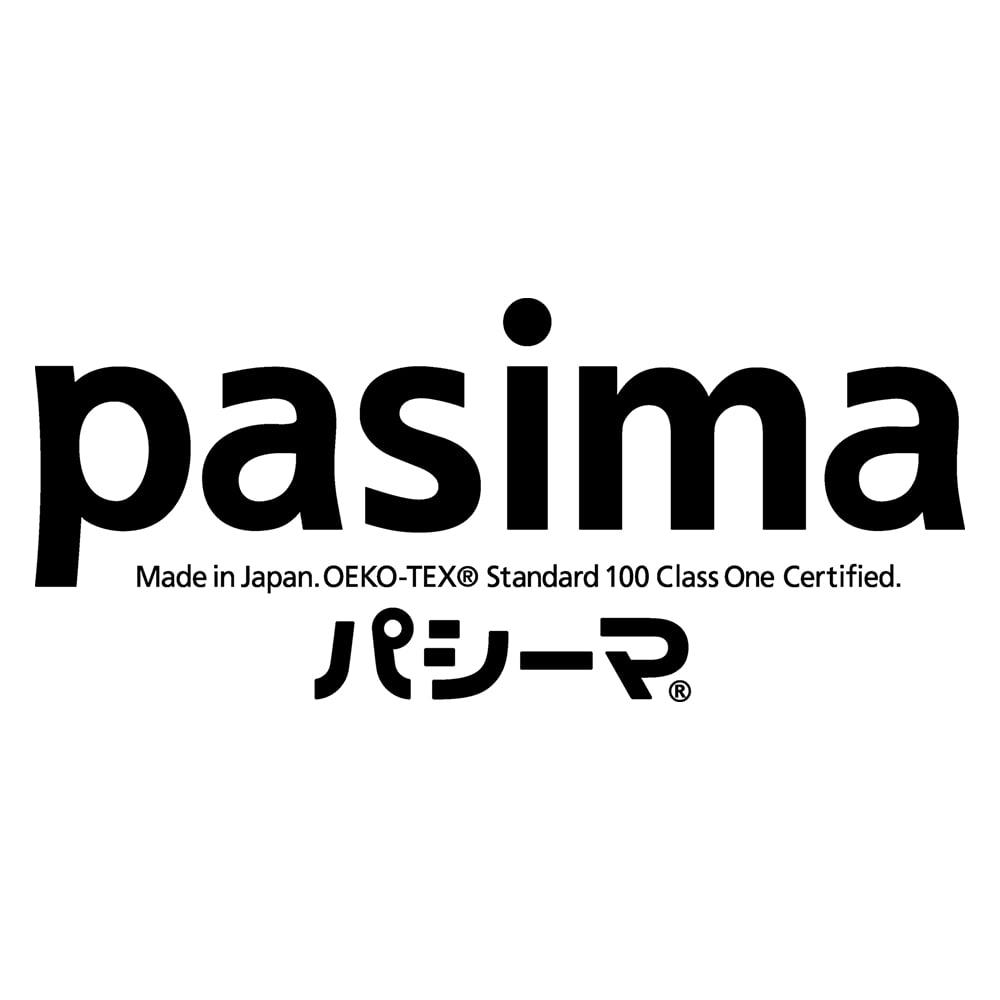 パシーマ(R)EX(先染めタイプ)シリーズ 限定色パープル キルトケット シングル