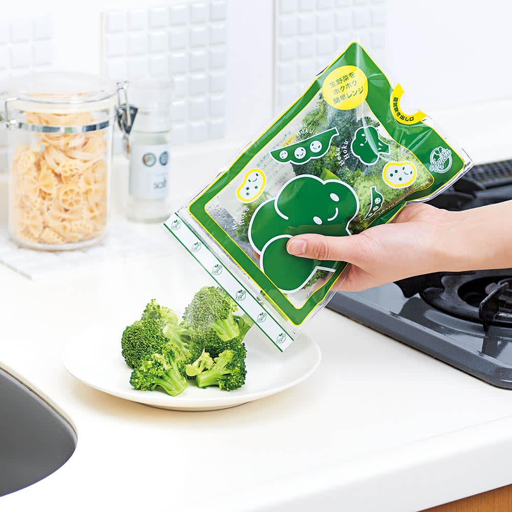ベジホクちゃんロング・ショート各8枚入り 洗って袋にいれてチンするだけで、あっという間に茹で野菜が完成!