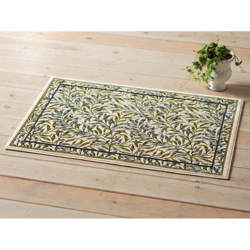 ベルギー製モリスデザインスタジオ ウィルトン織マット〈ウィローボウ〉 コーディネート例 ※写真は約60×90cmタイプです。
