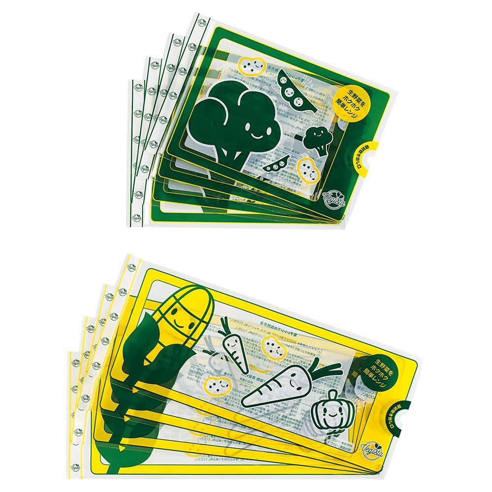 ベジホクちゃんロング・ショート各8枚入り ロングタイプとショートタイプ各8枚、計16枚セットです。