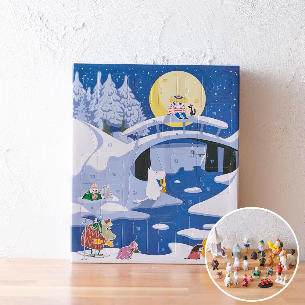 インテリア雑貨 日用品 アート 絵画 カレンダー ムーミンフィギュア アドベントカレンダー2021 WD0404