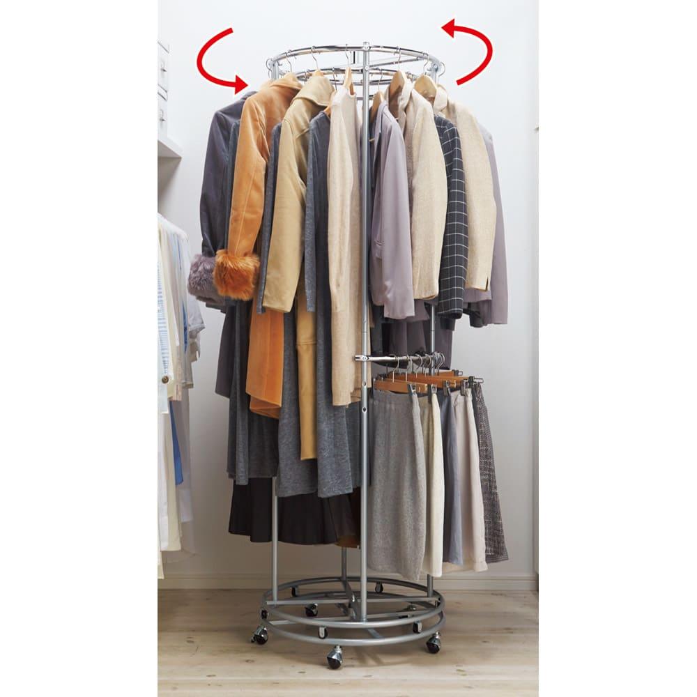 耐荷重50kg ダブル掛け回転ハンガーラック 洗えるカバー付き クローゼットの奥で使用頻度の高い服を掛けておくと便利です。