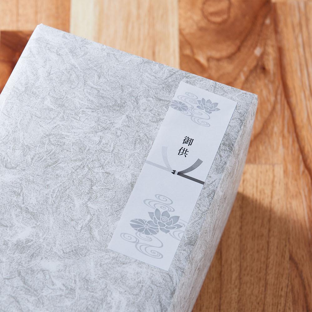 淡墨の桜 桐箱サック6入り こちらの商品はのしシールサービスを承ります(無料)。<br/>お悔やみの品としてお送りする際は「御供」をお選び下さい。