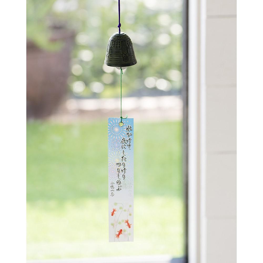 【父の日ギフト】匠の作った吊りしのぶ 風に揺れる姿が涼やか