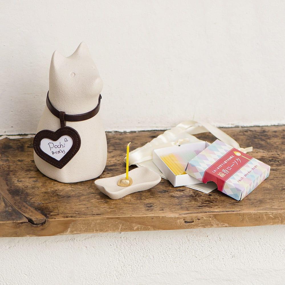 コッコリーノ【Coccolino】 ワンチョA ネーム彫付き ステージ付き フルセット ハート・チョコ セット例