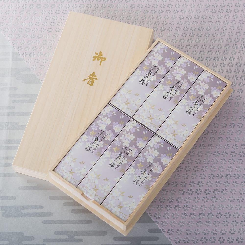淡墨の桜 桐箱サック6入り 仏壇仏具