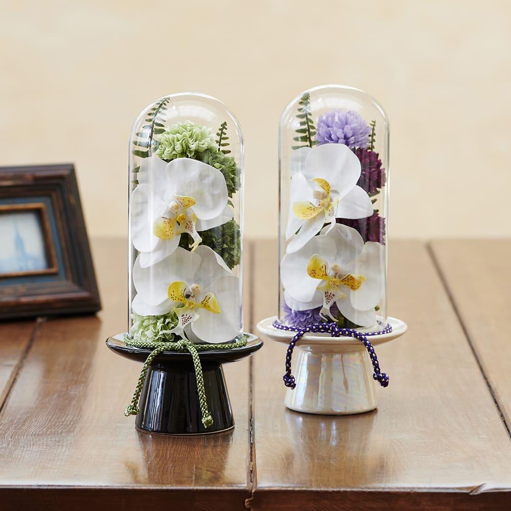 ガラスドームの供花 コチョウラン パープル/グリーン アートフラワー
