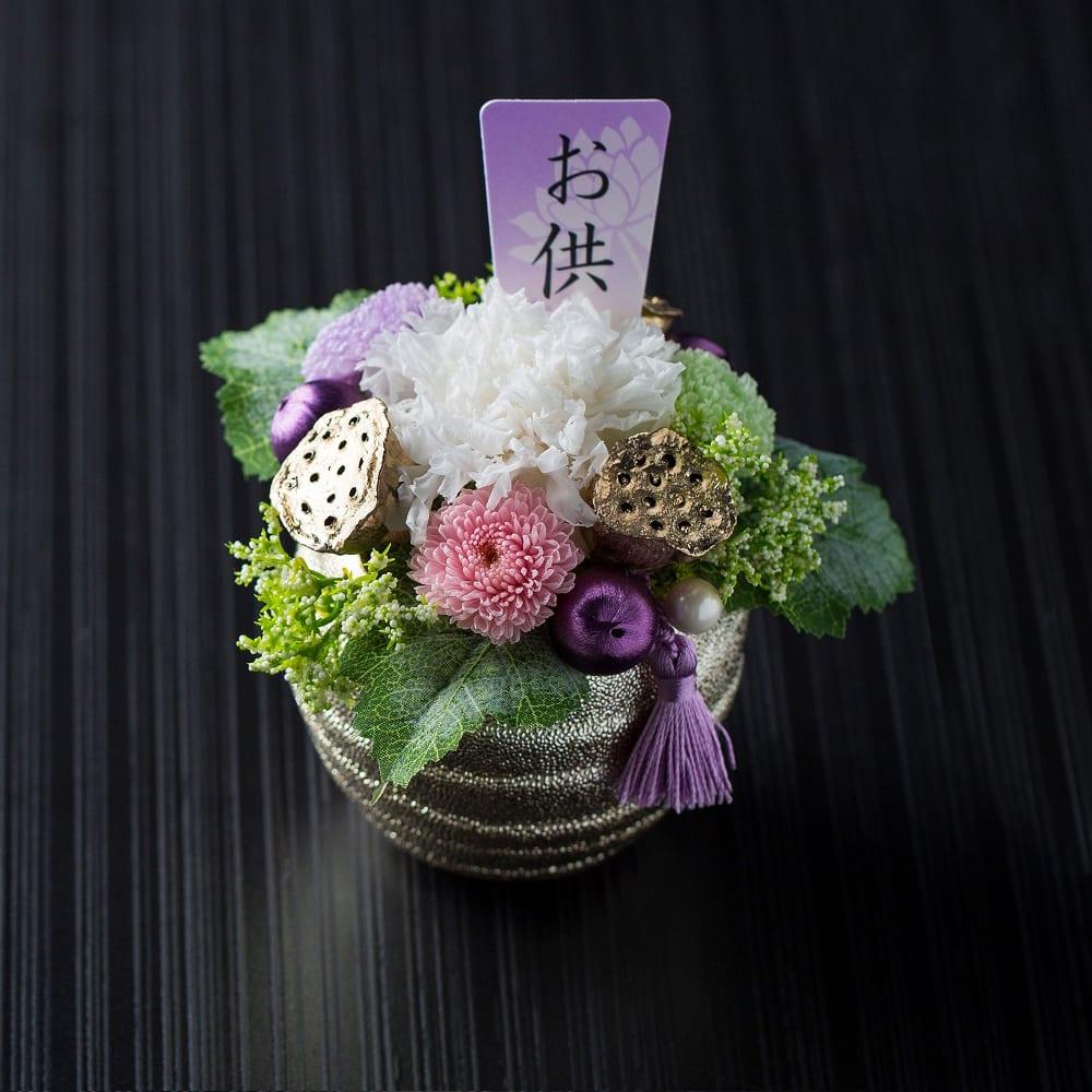 お供えアレンジメント 翠華(すいか)