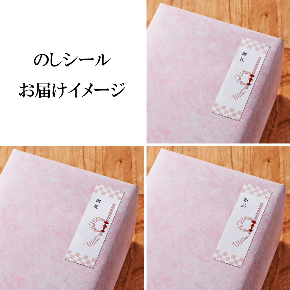 八重桜とピオニーのスワッグ 【のしシール対応可】ご希望に応じて、のしシールサービス(無料)をお受けします。<br />※写真は梱包例。包装紙で包んで、のしシール(短冊)を貼ります。