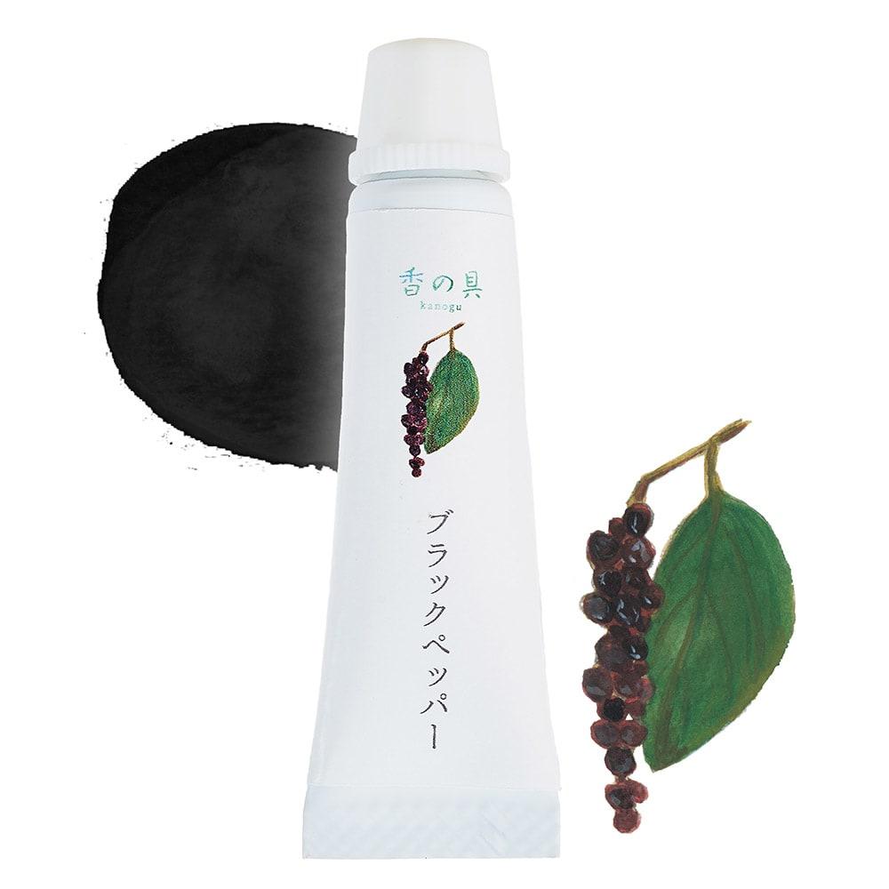 天然精油配合絵の具 香の具&ポストカードセット