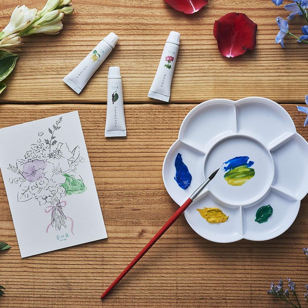 天然精油配合絵の具 香の具&ポストカードセット 香りのよい水彩絵の具とポストカードのセット