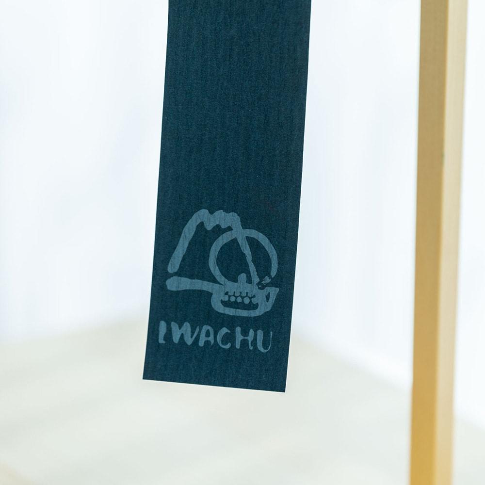 南部鉄器の風鈴 金魚(レッド)&スタンドセット 岩鋳(いわちゅう)のロゴマーク入りの短冊