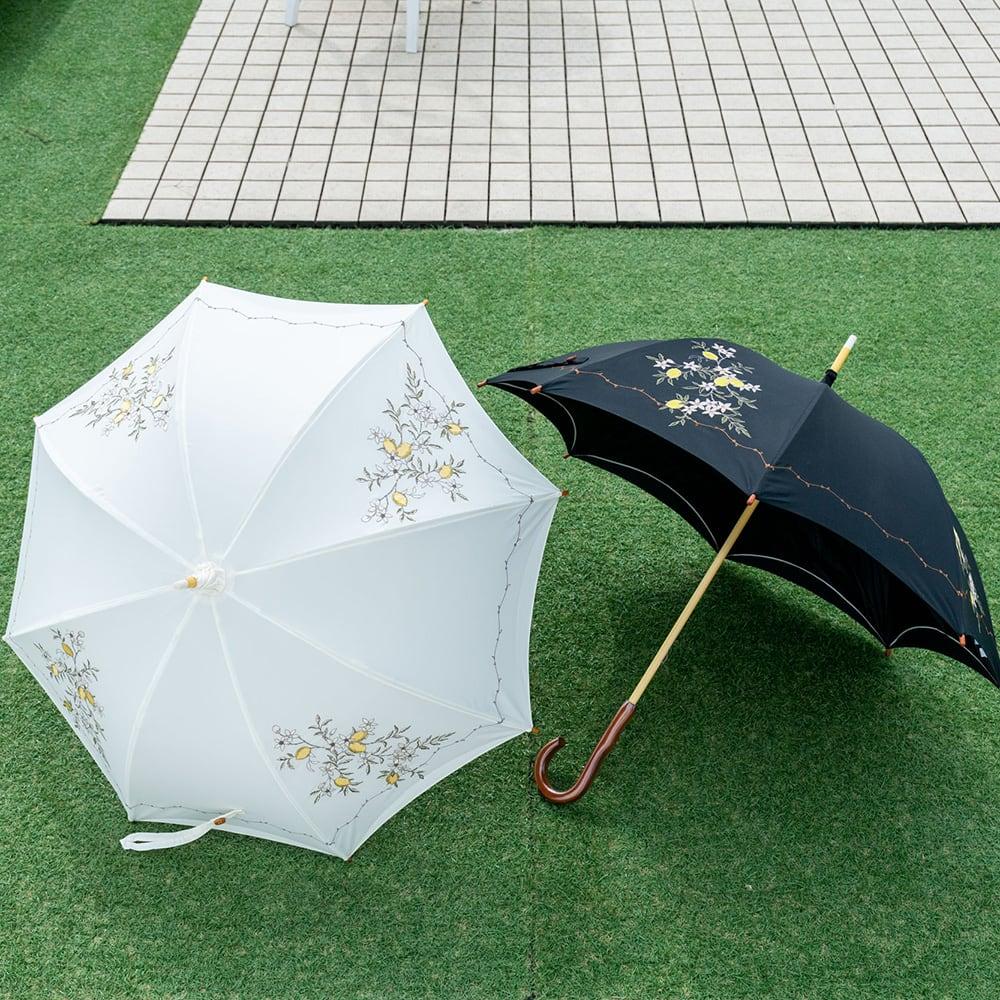 晴雨兼用 女優日傘長傘 レモン刺繍 左:(ア)ホワイト、右:(イ)ブラック