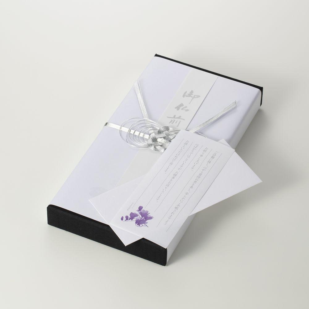 宇野千代 特撰淡墨の桜 絵ろうそくセット 【お手紙付き】 お手紙入りでそのまま贈れるセット