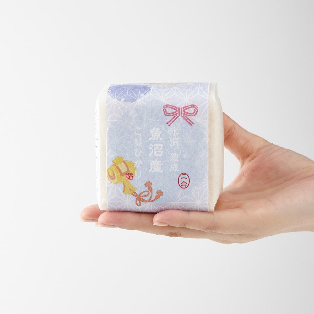 氷温熟成 魚沼産こしひかり ギフト3個セット(選べるのしタイプ) コロンとした可愛らしいキューブのパッケージ。300g(2合)入っています。