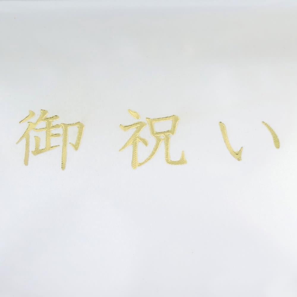 【ネームオーダー】お祝い印鑑 黒水牛3本セット(実印・銀行印・認印) ケース内側にメッセージをプリントします。「祝成人」「祝就職」「祝結婚」「御祝い」「プリントなし」からお選び下さい。写真は「御祝い」。