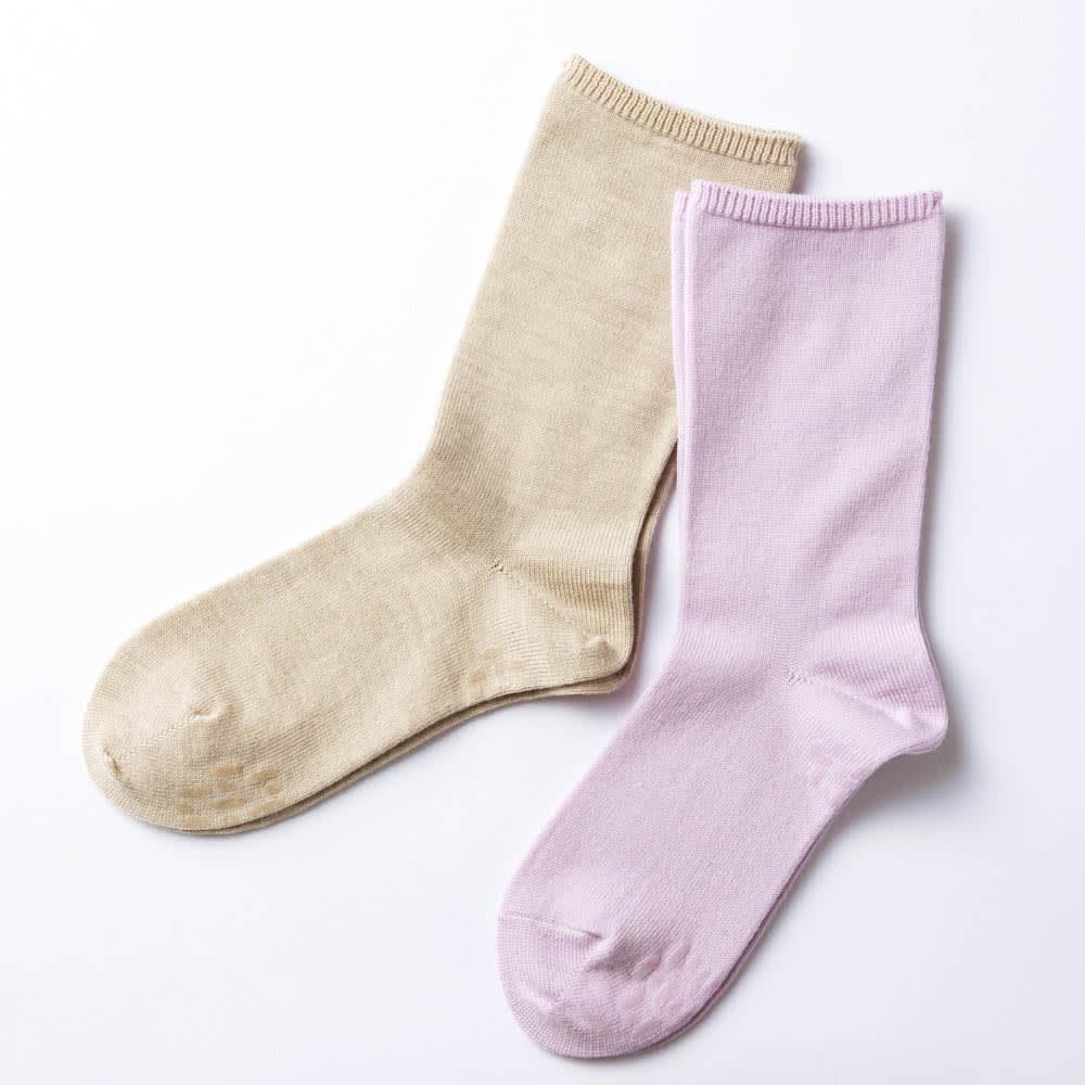 カインドケア/ゆったりくつ下スタンダードすべり止め付き女性用 2色組 ベージュ/パープルの2足セット  (イ)Sサイズ、(エ)Mサイズです。