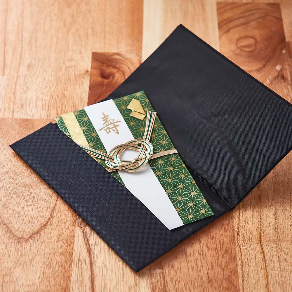 礼節セット(メンズ)袱紗&念珠入れ    上品なブラックで、冠婚葬祭幅広くお使いいただけます。