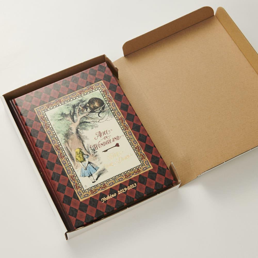 5年日記帳アリス 旅行シール付(名入れ有) 箱に入れてお届け
