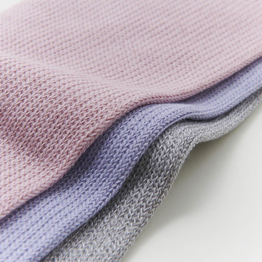 カインドケア/シルク混ゆったりレッグウォーマー色違い2色組 ピンク、モーブ、グレー生地アップ