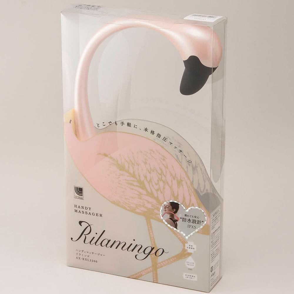 ルルド ハンディマッサージャー「リラミンゴ」 パッケージ (イ)ピンク