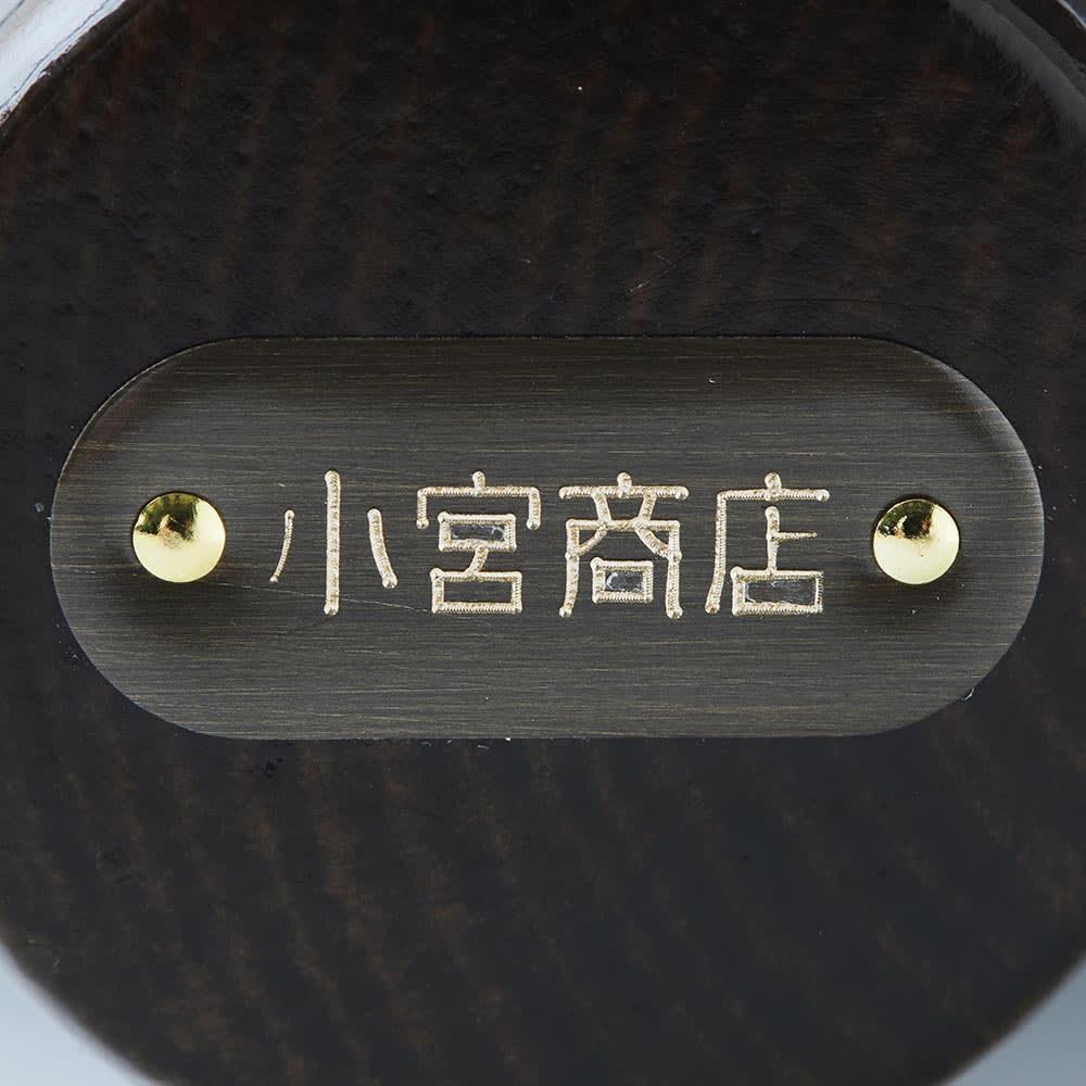 [レディース]小宮商店かさね折畳み傘(名入れ有) 漢字4文字のイメージ(※写真は類似商品GF0649です)