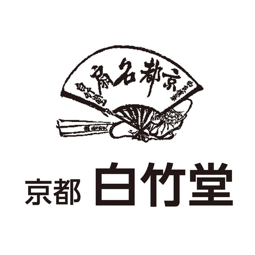 [メンズ]白竹堂 京扇子(脇彩小紋) 桐箱入り 創業300年京老舗「白竹堂」