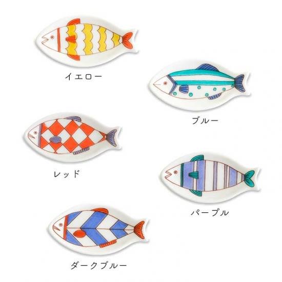 ハレクタニ 魚箸置き5個セット