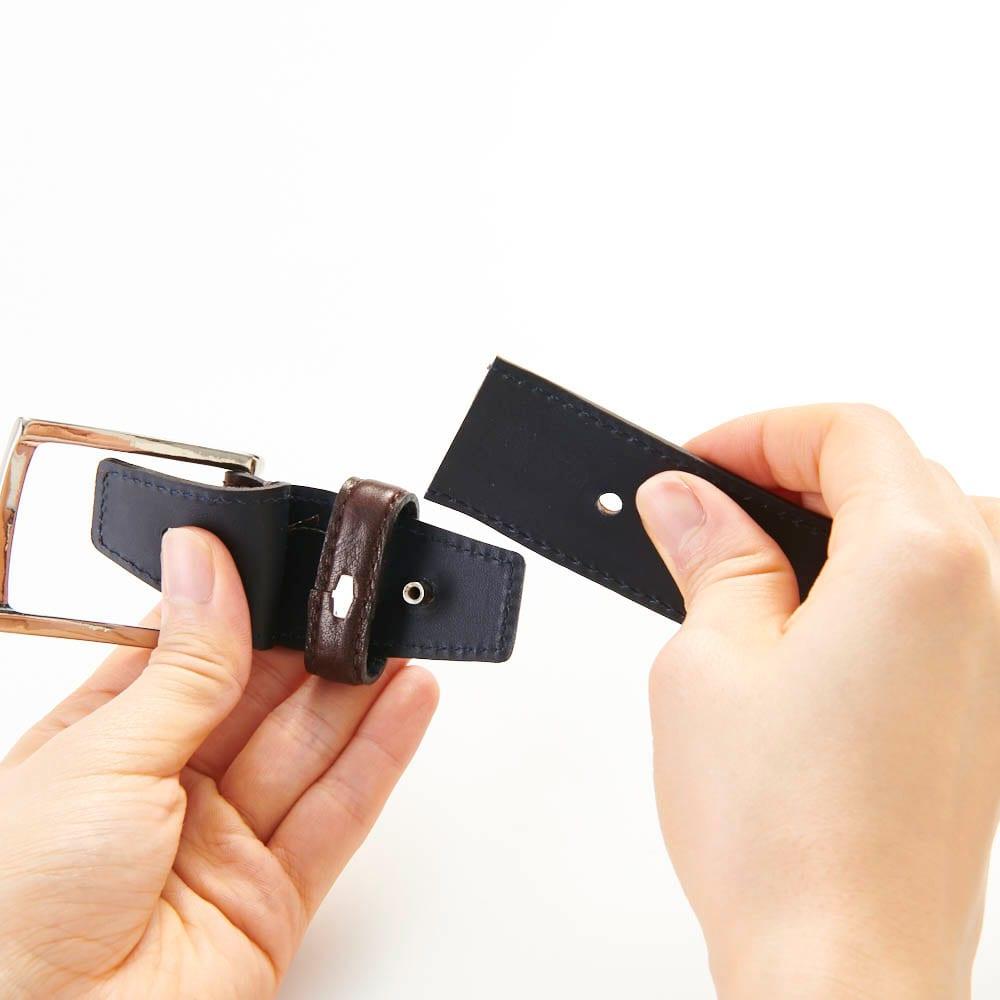 イタリアレザー  光沢 ベルト(お名前刻印) 長さ調整方法3