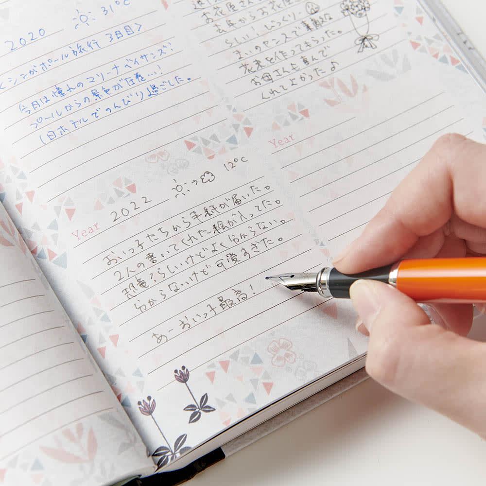 【ディノス限定販売】MOOMIN/ムーミン フルカラー5年日記(連用日記) 名入れなし 1日の記入スペースが小さめなので無理なく続けやすい!