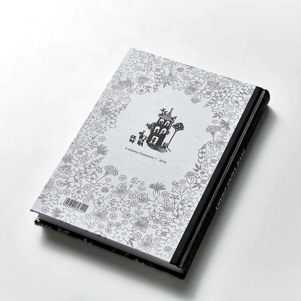 【ディノス限定販売】MOOMIN/ムーミン フルカラー5年日記(連用日記) 名入れなし 裏表紙にはムーミンハウスと仲間たちがさりげなく。