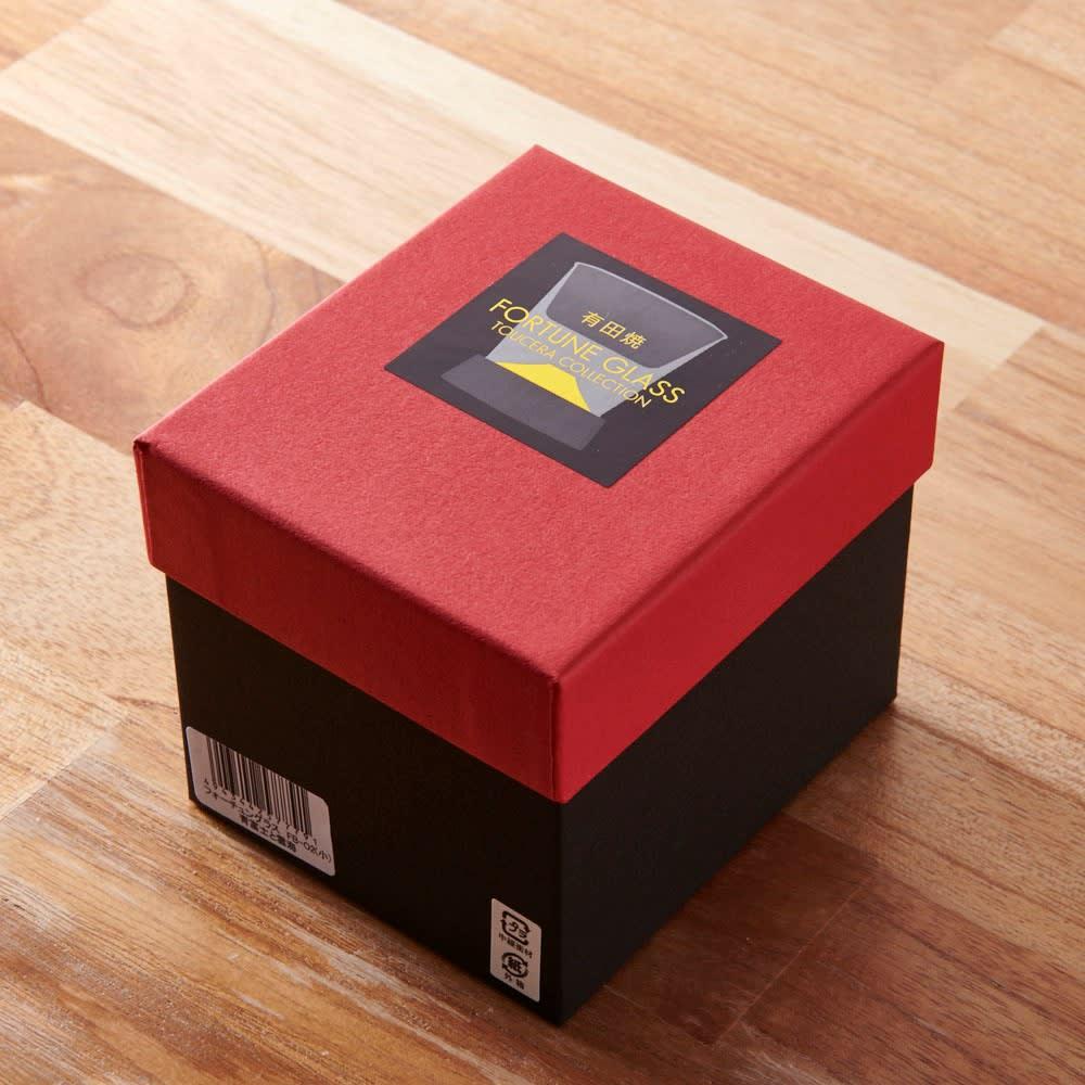 有田焼 富士グラス (金) ボックスに入っていて、ギフトにもおすすめです。