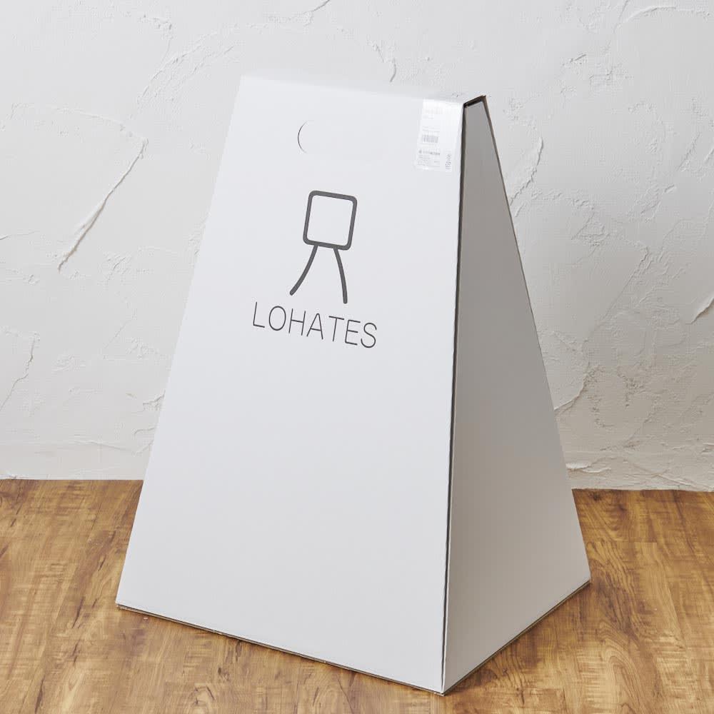 LOHATES/ロハテス 立ち上がり補助手すり・トレー付き パッケージ入りでプレゼントにもおすすめ。お父さんお母さん・おじいちゃんおばあちゃんへの思いやりギフトに。