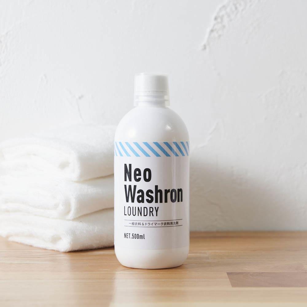 プロ仕様!おそうじ3種ギフトセット ネオウォシュロン【洗濯はこれでお任せ!UVカット・防虫・抗菌・防臭まで!】