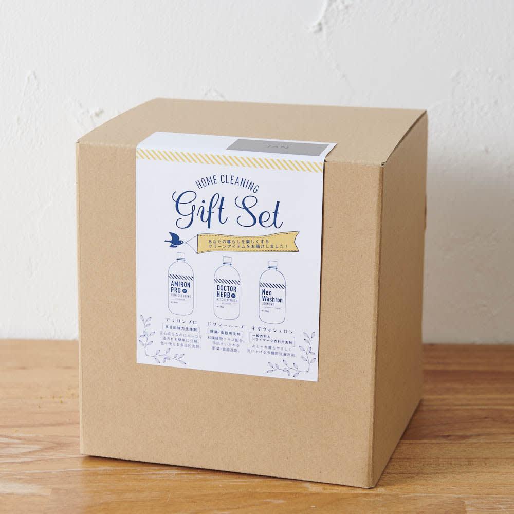 プロ仕様!おそうじ3種ギフトセット パッケージもおしゃれで、プレゼントにおすすめです。