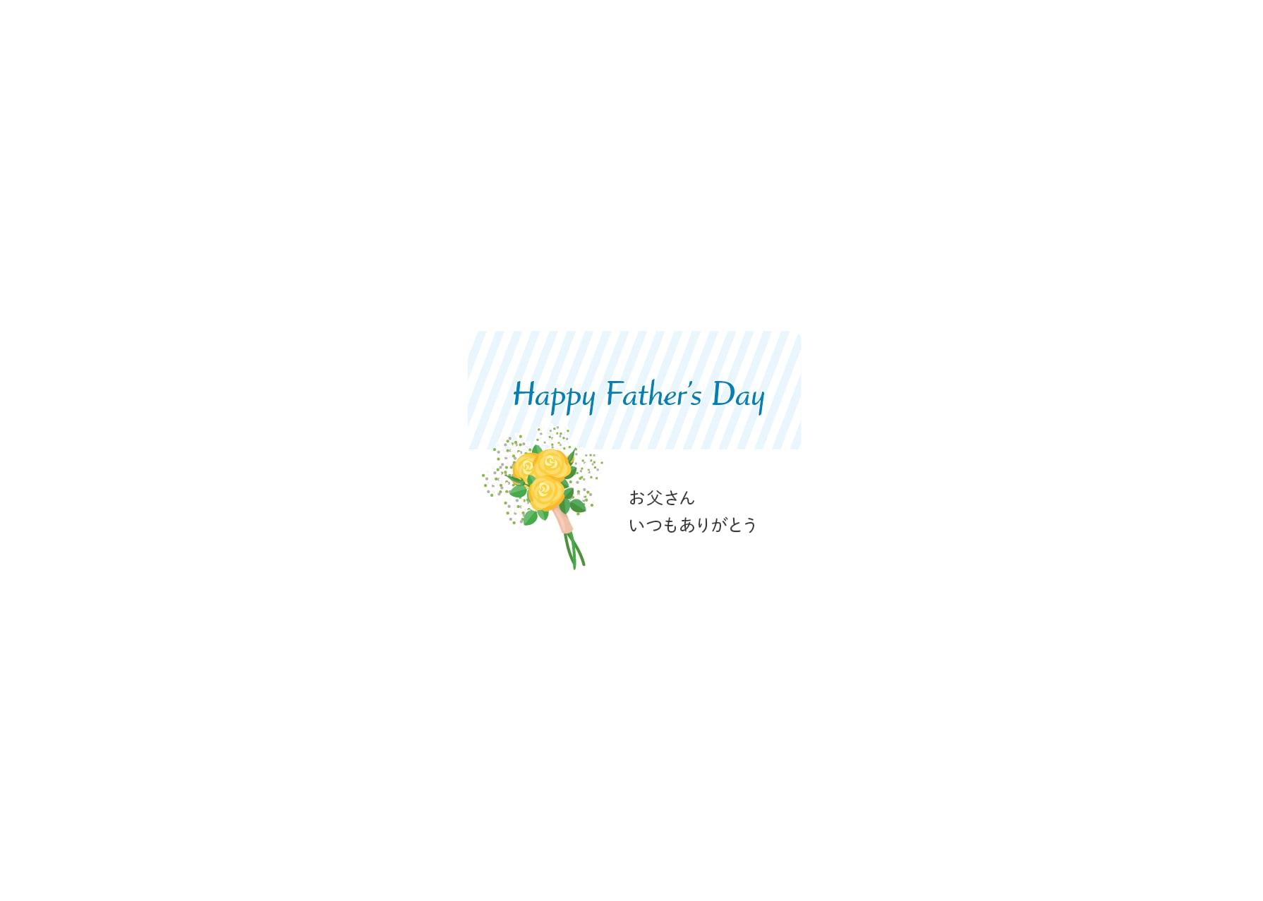 【父の日ギフト】三水亭 特選うなぎ蒲焼セット(ギフトボックス入り) 父の日カードをお付けしてお届けします
