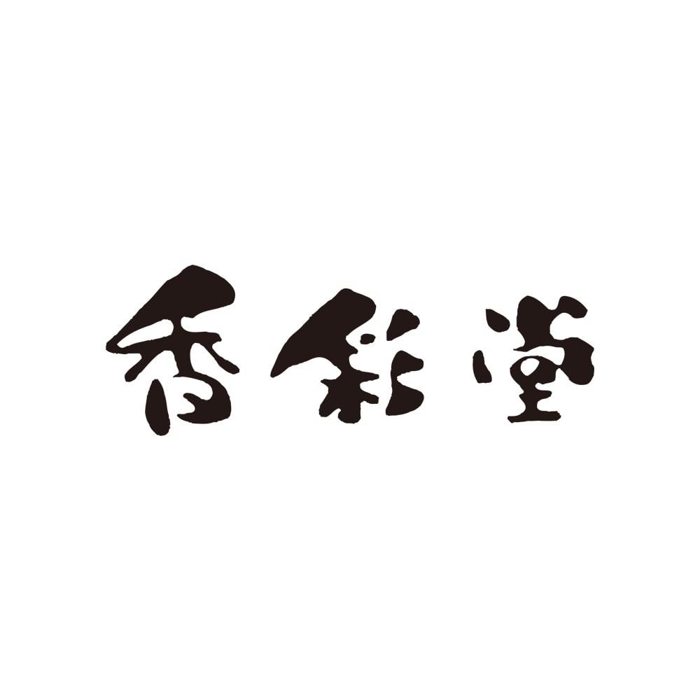 香彩堂 四季のお線香 4種入り