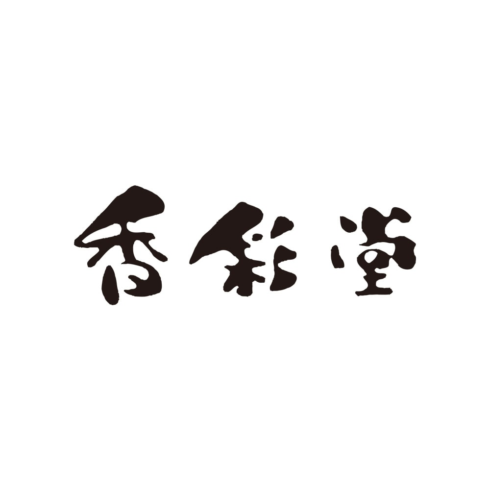 香彩堂 百楽香 詰め合わせ 17種