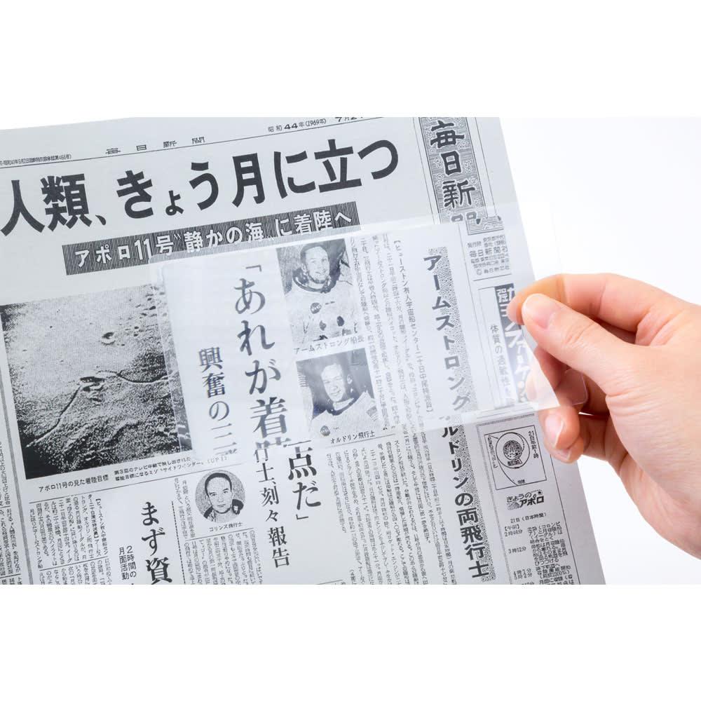 お誕生日新聞 米寿(88枚セット) 専用ルーペ(見えルーペ)をお付けします。細かい文字を拡大してゆっくりご覧いただけます。